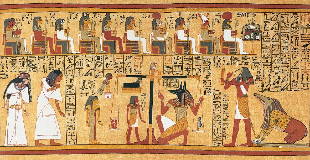 Egypt 1332–1323 BC